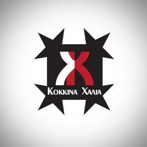 Kokkina Halia