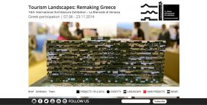 Tourism Landscapes: Remaking Greece | Venice Biennale 2014