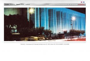 Scholidis - Kourousopoulos & Associate Architects