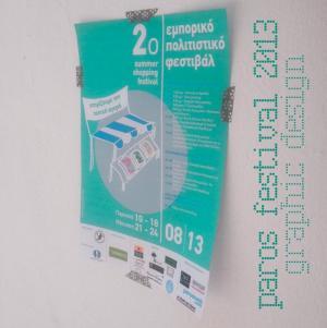 PAROS FESTIVAL 2013