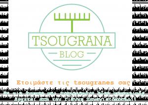 tsougrana | blog